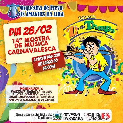 FUNES Promove 14a. edição da Mostra Patoense de Músicas Carnavalescas