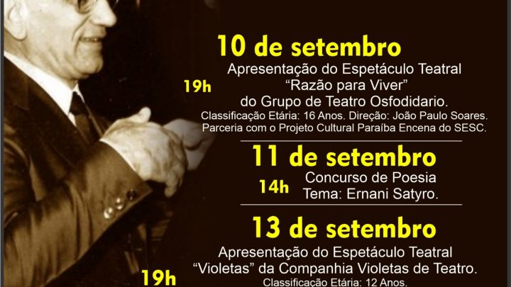 FUNES Realiza a Primeira Edição da Semana do Patrono Ernani Satyro.