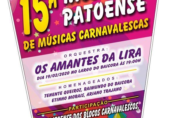 FUNES Promove 15ª Edição da Mostra Patoense de Músicas Carnavalescas